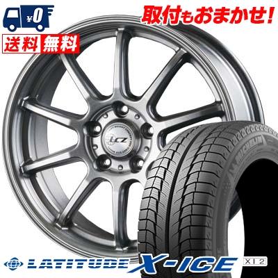 ラティチュード エックスアイス XI2 215/70R16 100T LCZ010 メタリックダークグレー スタッドレスタイヤホイール 4本 セット【取付対象】