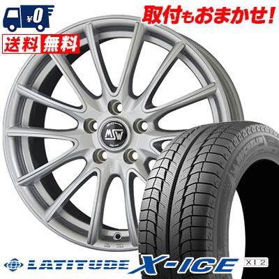 235/65R17 108T XL MICHELIN ミシュラン LATITUDE X-ICE XI2 ラティチュード エックスアイス XI2 MSW86 MSW86 スタッドレスタイヤホイール4本セット 【For Audi】