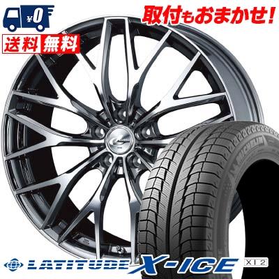 235/65R17 MICHELIN ミシュラン LATITUDE X-ICE XI2 ラティチュード エックスアイス XI2 weds LEONIS MX ウェッズ レオニス MX スタッドレスタイヤホイール4本セット