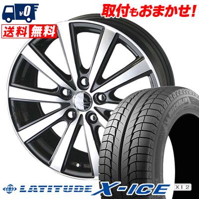 ラティチュード エックスアイス XI2 235/65R17 108T XL スマック VI-R ナイトガンメタリック/ポリッシュ スタッドレスタイヤホイール 4本 セット