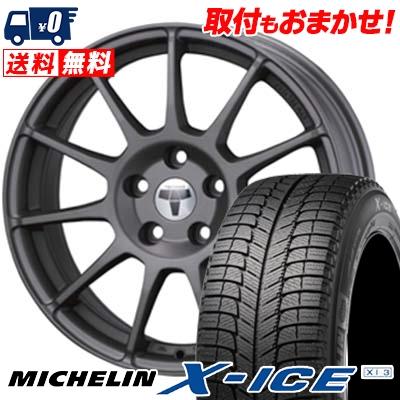 205/50R16 91H MICHELIN ミシュラン X-ICE XI3 エックスアイス XI3 TECMAG type211R テクマグ タイプ211R スタッドレスタイヤホイール4本セット【 for VOLVO 】