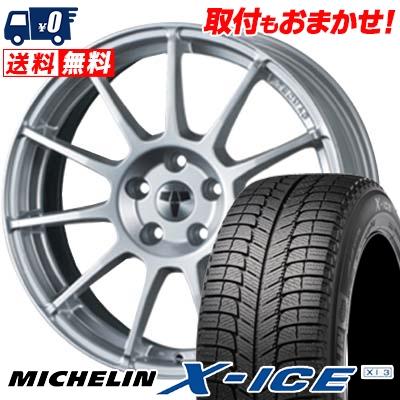 205/50R16 91H MICHELIN ミシュラン X-ICE XI3 エックスアイス XI3 TECMAG type211R テクマグ タイプ211R スタッドレスタイヤホイール4本セット【 for VW 】