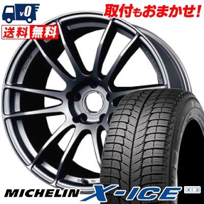225/50R18 MICHELIN ミシュラン X-ICE XI3 エックスアイス XI-3 RAYS GRAMLIGHTS 57 Xtreme レイズ グラムライツ 57エクストリーム スタッドレスタイヤホイール4本セット