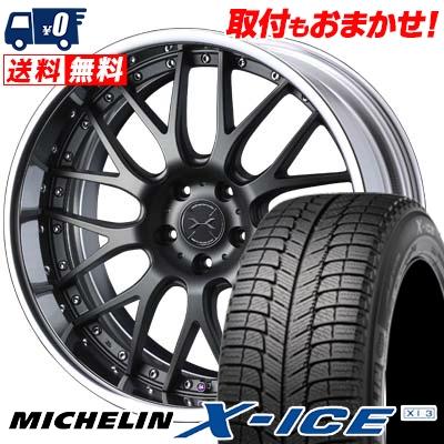 値頃 225/40R18 MICHELIN ミシュラン X-ICE XI3 エックスアイス XI-3 weds MAVERICK 709M ウエッズ マーベリック 709M スタッドレスタイヤホイール4本セット, Hokkaido Made ホッカイドウメイド 46829d6d