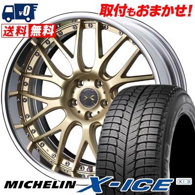 245/50R18 MICHELIN ミシュラン X-ICE XI3 エックスアイス XI-3 weds MAVERICK 709M ウエッズ マーベリック 709M スタッドレスタイヤホイール4本セット