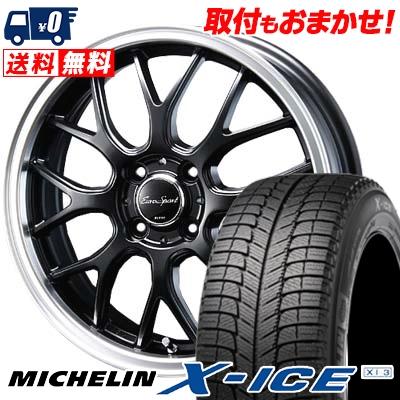 165/55R14 MICHELIN ミシュラン X-ICE XI3 エックスアイス XI-3 Eoro Sport Type 805 ユーロスポーツ タイプ805 スタッドレスタイヤホイール4本セット