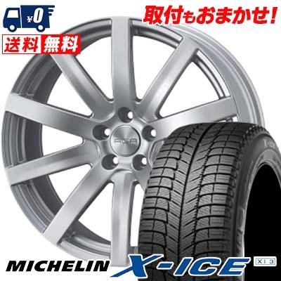 245/50R18 104H MICHELIN ミシュラン X-ICE XI3 エックスアイス XI3 AGA S-10 スタッドレスタイヤホイール4本セット【 アウディー 】