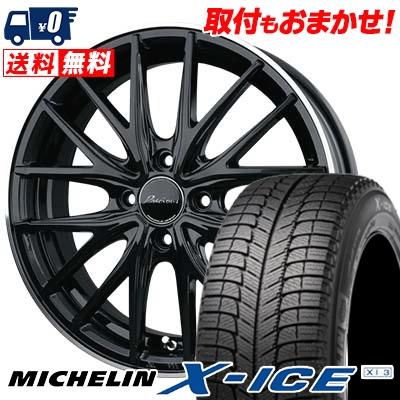 165/55R14 MICHELIN ミシュラン X-ICE XI3 エックスアイス XI-3 Precious AST M1 プレシャス アスト M1 スタッドレスタイヤホイール4本セット【取付対象】