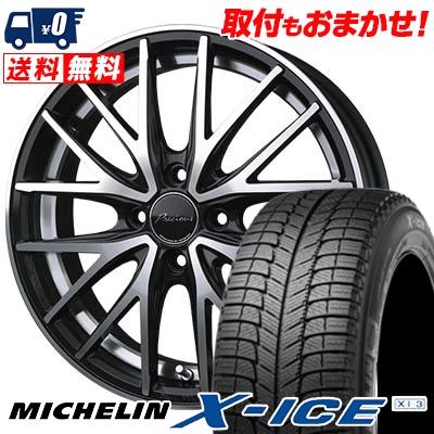 205/50R16 MICHELIN ミシュラン X-ICE XI3 エックスアイス XI-3 Precious AST M1 プレシャス アスト M1 スタッドレスタイヤホイール4本セット