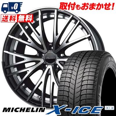 225/50R18 MICHELIN ミシュラン X-ICE XI3 エックスアイス XI-3 Precious AST M1 プレシャス アスト M1 スタッドレスタイヤホイール4本セット