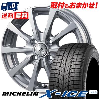 185/60R15 88H MICHELIN ミシュラン X-ICE XI3 エックスアイス XI-3 AZ SPORTS EX10 AZスポーツ EX10 スタッドレスタイヤホイール4本セット