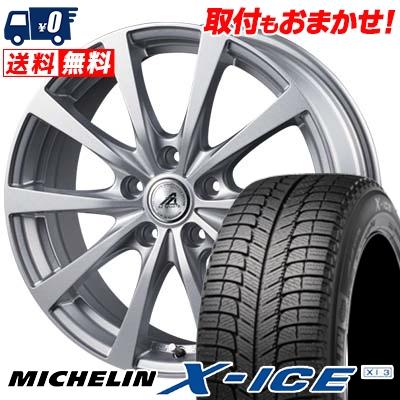 215/70R15 98T MICHELIN ミシュラン X-ICE XI3 エックスアイス XI-3 AZ SPORTS EX10 AZスポーツ EX10 スタッドレスタイヤホイール4本セット