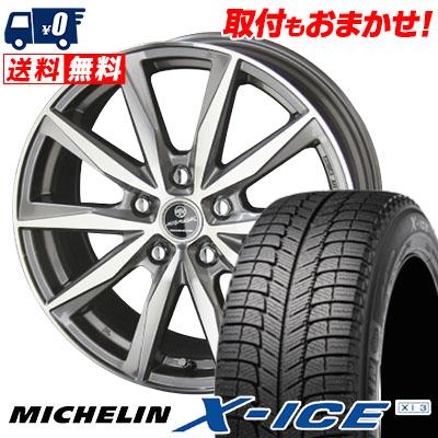 245/40R18 MICHELIN ミシュラン X-ICE XI3 エックスアイス XI-3 SMACK BASALT スマック バサルト スタッドレスタイヤホイール4本セット