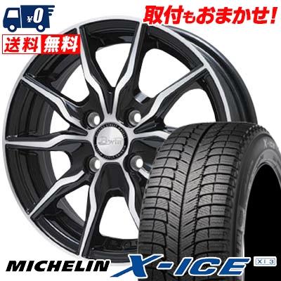 185/70R14 MICHELIN ミシュラン X-ICE XI3 エックスアイス XI-3 B-win KRX B-win KRX スタッドレスタイヤホイール4本セット