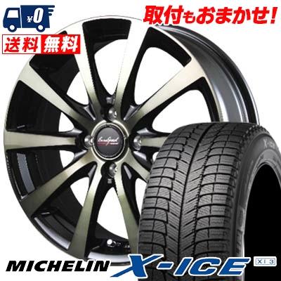 175/70R14 MICHELIN ミシュラン X-ICE XI3 エックスアイス XI-3 EuroSpeed BL10 ユーロスピード BL10 スタッドレスタイヤホイール4本セット