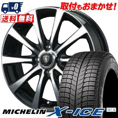 185/60R14 MICHELIN ミシュラン X-ICE XI3 エックスアイス XI-3 EuroSpeed BL10 ユーロスピード BL10 スタッドレスタイヤホイール4本セット