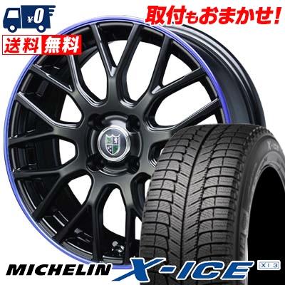 205/50R16 MICHELIN ミシュラン X-ICE XI3 エックスアイス XI-3 Bahnsport Type902 バーンシュポルト タイプ902 スタッドレスタイヤホイール4本セット