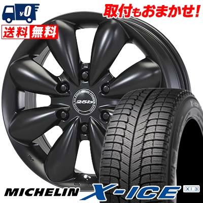 225/50R18 MICHELIN ミシュラン X-ICE XI3 エックスアイス XI-3 BOXISM 25b ボクシズム 25b スタッドレスタイヤホイール4本セット