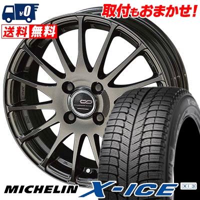 165/55R14 MICHELIN ミシュラン X-ICE XI3 エックスアイス XI-3 ENKEI CREATIVE DIRECTION CDF1 エンケイ クリエイティブ ディレクション CD-F1 スタッドレスタイヤホイール4本セット