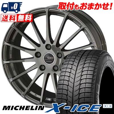225/50R18 MICHELIN ミシュラン X-ICE XI3 エックスアイス XI-3 ENKEI CREATIVE DIRECTION CDF1 エンケイ クリエイティブ ディレクション CD-F1 スタッドレスタイヤホイール4本セット