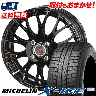 165/55R14 72H MICHELIN ミシュラン X-ICE XI3 エックスアイス XI-3 ENKEI CREATIVE DIRECTION CDM2 エンケイ クリエイティブ ディレクション CD-M2 スタッドレスタイヤホイール4本セット