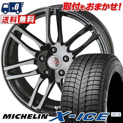 225/50R18 MICHELIN ミシュラン X-ICE XI3 エックスアイス XI-3 ENKEI CREATIVE DIRECTION CDS2 エンケイ クリエイティブ ディレクション CD-S2 スタッドレスタイヤホイール4本セット