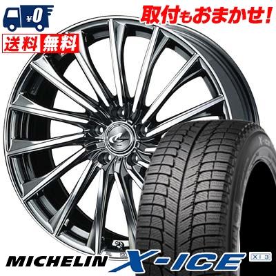 245/40R18 MICHELIN ミシュラン X-ICE XI3 エックスアイス XI-3 WEDS LEONIS CH ウェッズ レオニス CH スタッドレスタイヤホイール4本セット