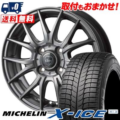 155/65R13 MICHELIN ミシュラン X-ICE XI3 エックスアイス XI-3 CLAIRE MESH クレール メッシュ スタッドレスタイヤホイール4本セット