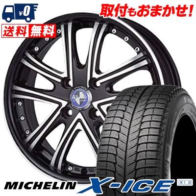 205/50R16 MICHELIN ミシュラン X-ICE XI3 エックスアイス XI-3 Warwic DS.05 ワーウィック DS.05 スタッドレスタイヤホイール4本セット