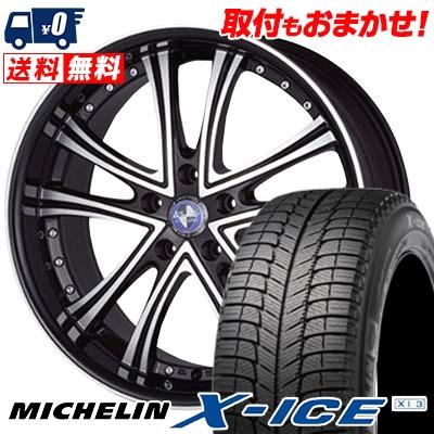 225/50R18 MICHELIN ミシュラン X-ICE XI3 エックスアイス XI-3 Warwic DS.05 ワーウィック DS.05 スタッドレスタイヤホイール4本セット