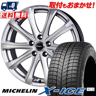 245/50R18 104H MICHELIN ミシュラン X-ICE XI3 エックスアイス XI-3 Exceeder E04 エクシーダー E04 スタッドレスタイヤホイール4本セット