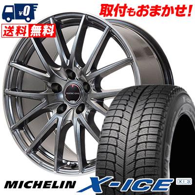 225/60R16 102H MICHELIN ミシュラン X-ICE XI3 エックスアイス XI-3 VERTEC ONE Eins.1 ヴァーテック ワン アインス ワン スタッドレスタイヤホイール4本セット
