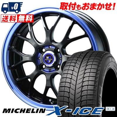 205/50R16 MICHELIN ミシュラン X-ICE XI3 エックスアイス XI-3 EXPLODE-RBM エクスプラウド RBM スタッドレスタイヤホイール4本セット
