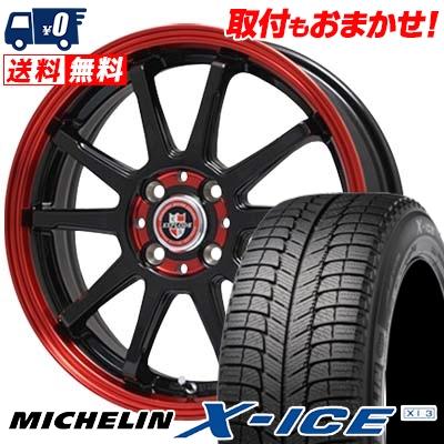 205/50R16 MICHELIN ミシュラン X-ICE XI3 エックスアイス XI-3 EXPRLODE-RBS エクスプラウド RBS スタッドレスタイヤホイール4本セット【取付対象】
