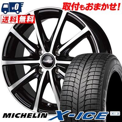 185/55R15 MICHELIN ミシュラン X-ICE XI3 エックスアイス XI-3 EuroSpeed V25 ユーロスピード V25 スタッドレスタイヤホイール4本セット