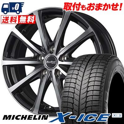 195/60R15 MICHELIN ミシュラン X-ICE XI3 エックスアイス XI-3 EuroSpeed V25 ユーロスピード V25 スタッドレスタイヤホイール4本セット