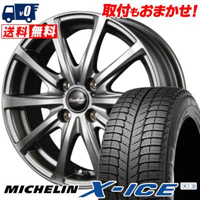 175/70R14 88T MICHELIN ミシュラン X-ICE XI3 エックスアイス XI-3 Euro Speed V25 ユーロスピード V25 スタッドレスタイヤホイール4本セット