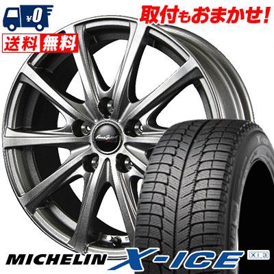 205/70R15 96T MICHELIN ミシュラン X-ICE XI3 エックスアイス XI-3 Euro Speed V25 ユーロスピード V25 スタッドレスタイヤホイール4本セット
