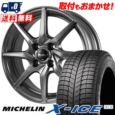 175/70R14 88T MICHELIN ミシュラン X-ICE XI3 エックスアイス XI-3 EuroSpeed G810 ユーロスピード G810 スタッドレスタイヤホイール4本セット