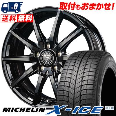 215/70R15 98T MICHELIN ミシュラン X-ICE XI3 エックスアイス XI-3 TRG-GB10 TRG GB10 スタッドレスタイヤホイール4本セット