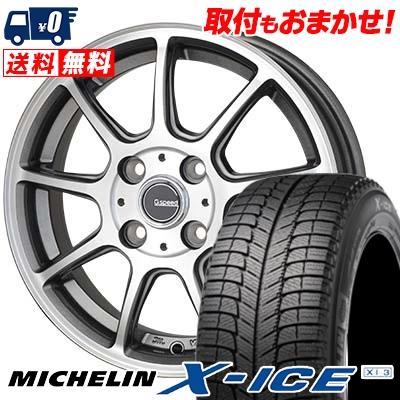 185/60R14 MICHELIN ミシュラン X-ICE XI3 エックスアイス XI-3 G.Speed P-01 Gスピード P-01 スタッドレスタイヤホイール4本セット