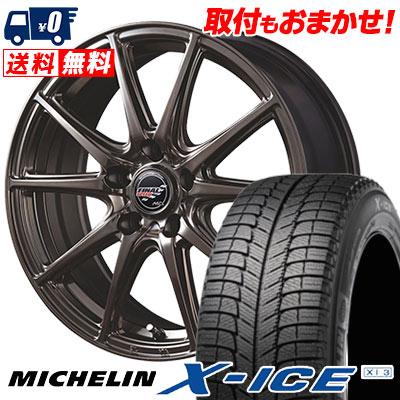 205/70R15 96T MICHELIN ミシュラン X-ICE XI3 エックスアイス XI-3 FINALSPEED GR-Volt ファイナルスピード GRボルト スタッドレスタイヤホイール4本セット