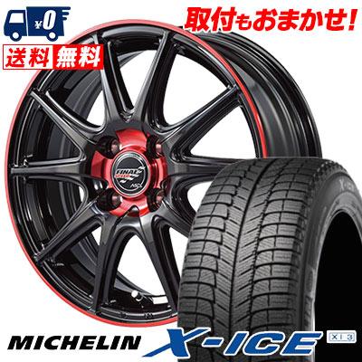 175/65R15 88T MICHELIN ミシュラン X-ICE XI3 エックスアイス XI-3 FINALSPEED GR-Volt ファイナルスピード GRボルト スタッドレスタイヤホイール4本セット