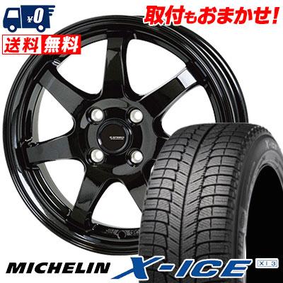 185/60R14 86H MICHELIN ミシュラン X-ICE XI3 エックスアイス XI-3 G.speed G-03 Gスピード G-03 スタッドレスタイヤホイール4本セット
