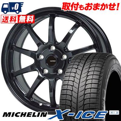 【期間限定】 195/60R15 92H MICHELIN ミシュラン X-ICE XI3 エックスアイス XI-3 G.speed G-04 Gスピード G-04 スタッドレスタイヤホイール4本セット, 自転車通販 F-select 52b9758d