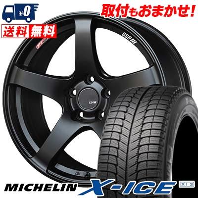 245/45R19 102H MICHELIN ミシュラン X-ICE XI3 エックスアイス XI-3 SSR GTV01 SSR GTV01 スタッドレスタイヤホイール4本セット