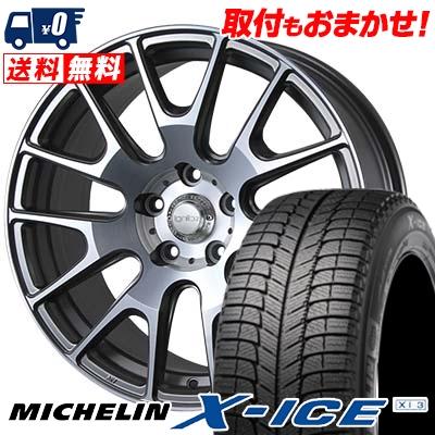 245/50R18 MICHELIN ミシュラン X-ICE XI3 エックスアイス XI-3 IGNITE XTRACK イグナイト エクストラック スタッドレスタイヤホイール4本セット