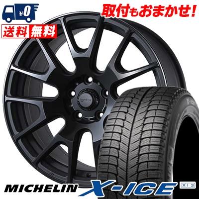 225/40R18 MICHELIN ミシュラン X-ICE XI3 エックスアイス XI-3 IGNITE XTRACK イグナイト エクストラック スタッドレスタイヤホイール4本セット