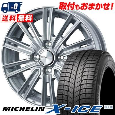 185/55R15 86H MICHELIN ミシュラン X-ICE XI3 エックスアイス XI-3 WEDS JOKER ICE ウェッズ ジョーカー アイス スタッドレスタイヤホイール4本セット