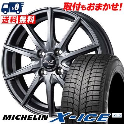 175/65R14 86T MICHELIN ミシュラン X-ICE XI3 エックスアイス XI-3 EuroStream JL10 ユーロストリーム JL10 スタッドレスタイヤホイール4本セット